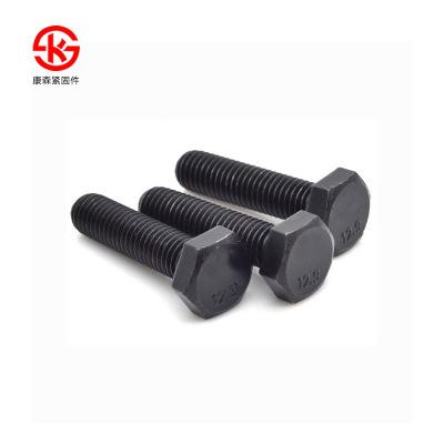高强度外六角螺栓 国标外六角螺丝紧固件 可定制异形