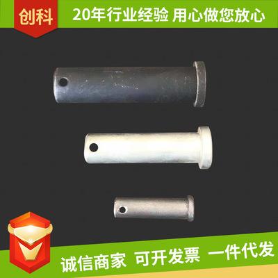 厂家定制异形件 镀锌打孔 自产自销 加工定做异型销轴 铆钉
