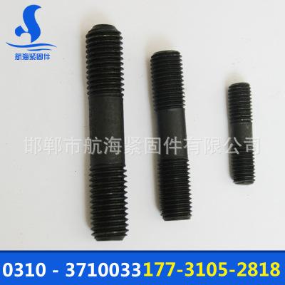 厂家8.8级双头10.9级镀锌双头螺栓热镀锌12.9级双头
