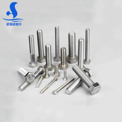 【厂家】热镀锌六角螺栓 热浸锌螺栓 铁塔螺栓 光伏支架螺栓