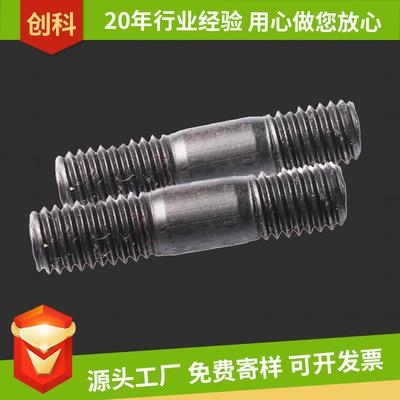 创科国标不等长高强度黑色 高强度螺栓 双头螺栓