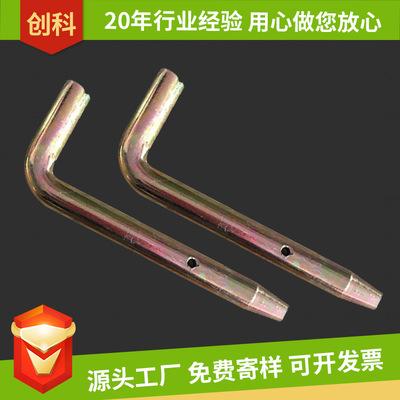 创科 货车专用绳勾铆钉紧固件汽车绳钩板勾连接件销轴非标定制