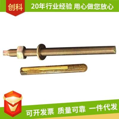 创科建筑锚固专用厂家直销 化学锚栓 镀锌锚栓