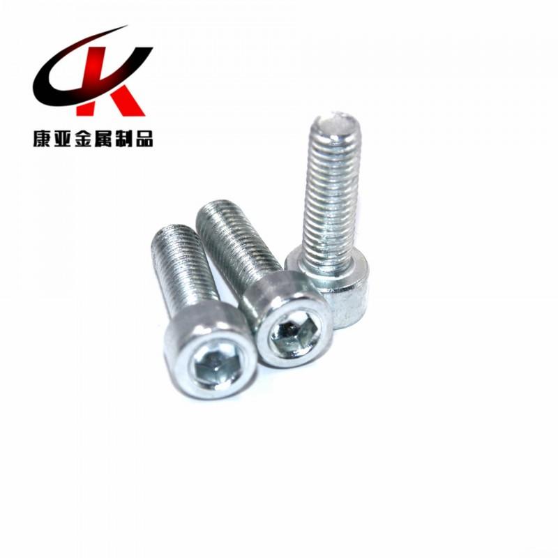 永年厂家国标Q235钢内六角螺栓螺丝