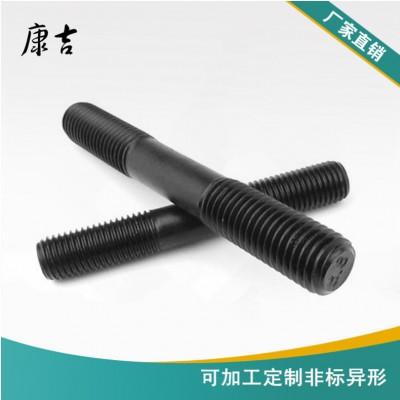 永年厂家GB901 高强度10.9级双头螺栓