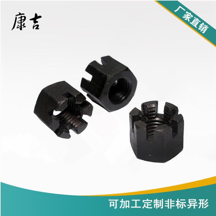 永年厂家专业生产 六角开槽螺母 高强度开槽螺母