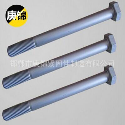 永年厂家专用达克罗渗锌、螺栓、螺母