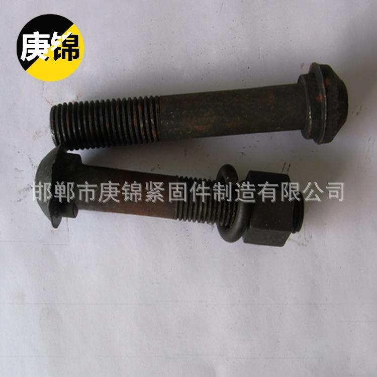 永年厂家道夹板鱼尾丝轨道 紧固件鱼尾螺栓