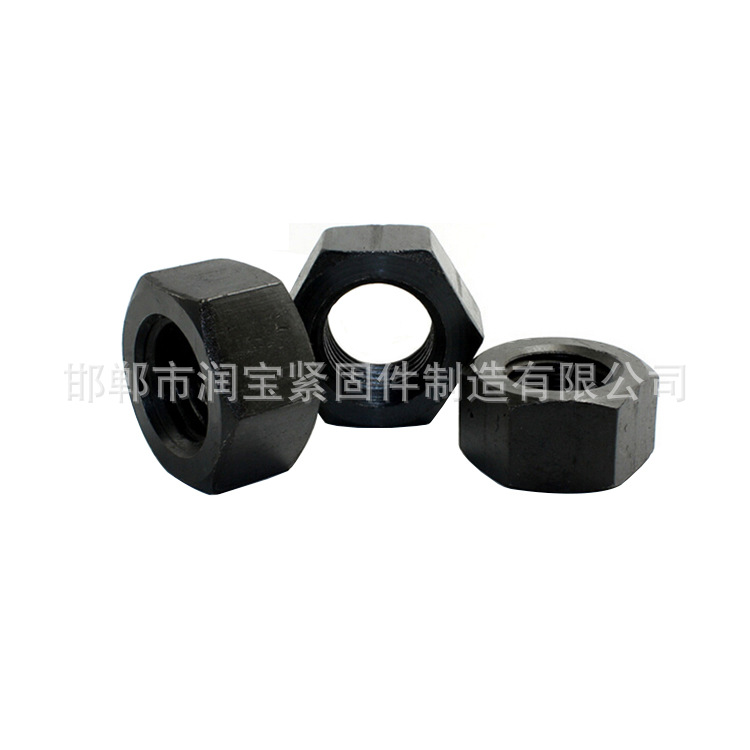 永年厂家国标六角螺母螺帽氧化发黑高强度