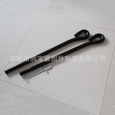 永年厂家固件9字地脚螺栓 预埋件地脚螺栓