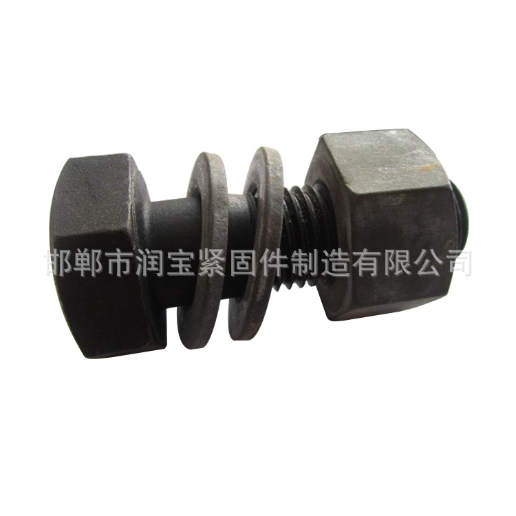 永年厂家10.9级大六角螺栓氧化发黑钢