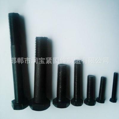 永年厂家加大六角螺栓高强度外六角加长螺栓