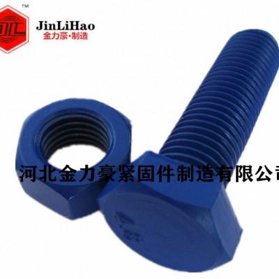 永年厂家优质耐用特氟龙螺母 高品质多种规格特氟龙螺母