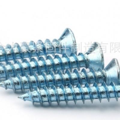 永年厂家十字槽沉头自攻螺钉 高强度镀锌平头自攻螺丝