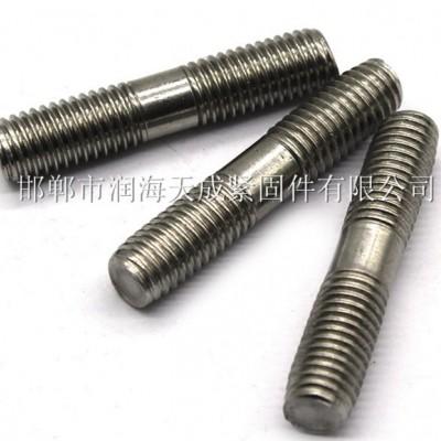 永年厂家定制不锈钢等长双头螺丝螺栓全牙螺栓