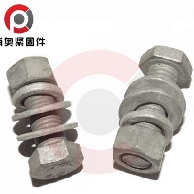 永年厂家4.8级热镀锌螺栓