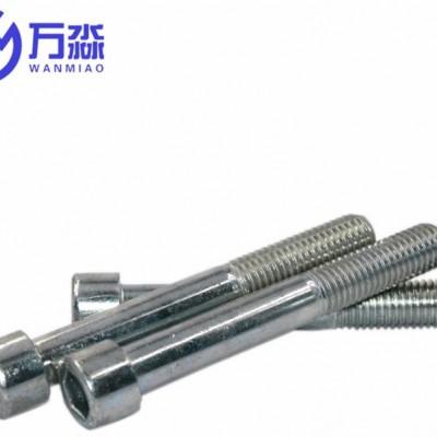 永年厂家镀锌内六角螺栓 国标4.8级电镀锌圆柱头内六角螺丝