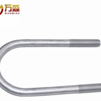 永年厂家热镀锌U型螺栓 国标4.8级热浸锌U型丝