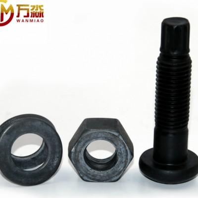 永年厂家高强度扭剪螺栓 国标圆形8.8级钢结构用半圆扭剪螺栓