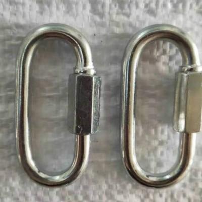 永年厂家304不锈钢链条快速连接环连接扣