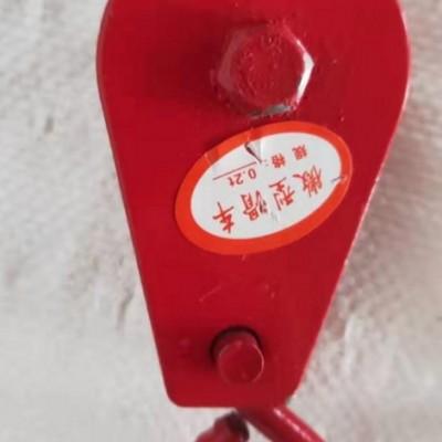 永年厂家重微型滑车勾 国标微型单向滑轮 定向小滑轮勾式滑车