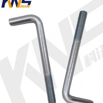 永年厂家7字钩头螺栓 碳钢Q235 L型勾头螺丝