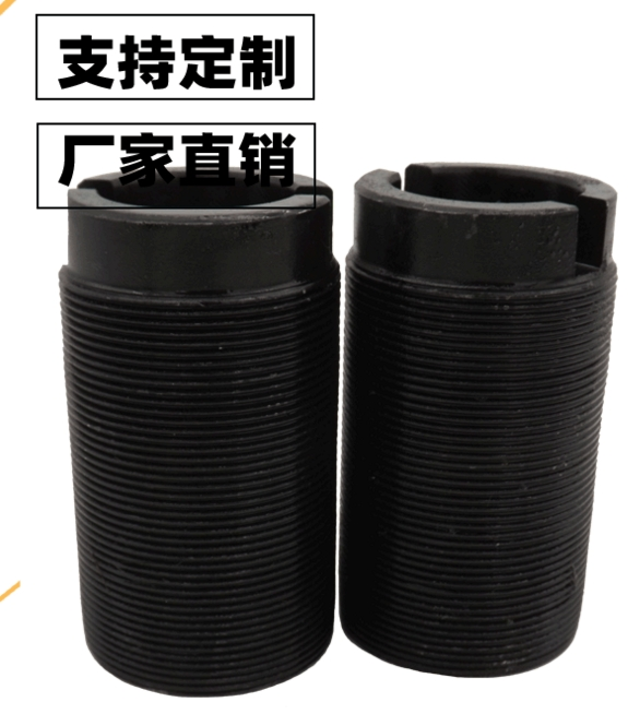 永年厂家异型件加工厂定制圆柱开槽螺钉