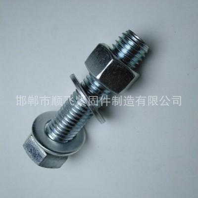 永年厂家出厂各种汽车垫片铁路垫管片螺丝