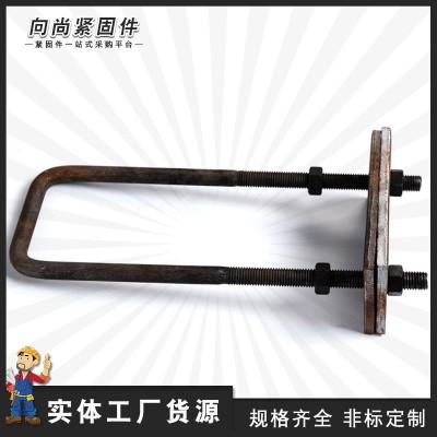 永年厂家现货供应U型螺栓方型卡镀锌直角U型