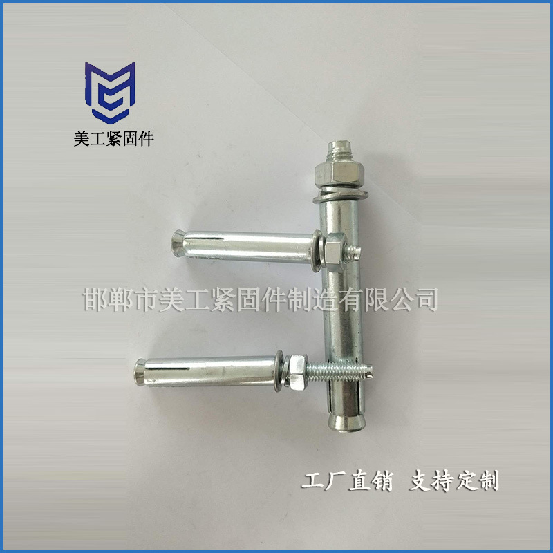 永年厂家膨胀螺栓 后扩底式膨胀胀栓 壁虎膨胀螺栓
