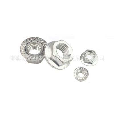 永年厂家镀锌法兰螺母 高强度法兰螺母法兰螺母