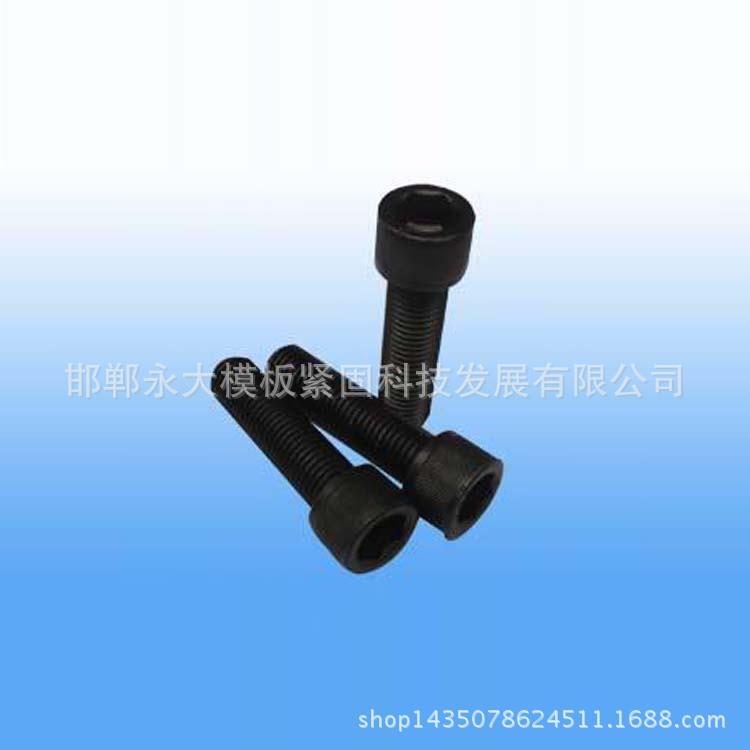 永年厂家六角螺栓厂家直销各种型号支持定做