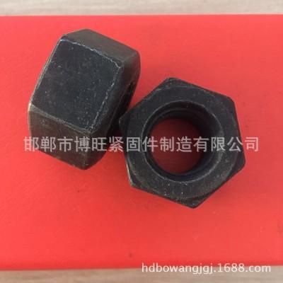 永年厂家直销高强发黑六角螺母M6-M30 8级螺帽