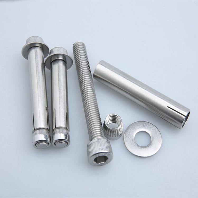 永年厂家不锈钢膨胀螺栓 拉爆螺丝 内六角膨胀螺丝