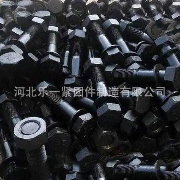 永年厂家现货加长全扣栓,半扣栓,10.9级加长塔吊螺栓