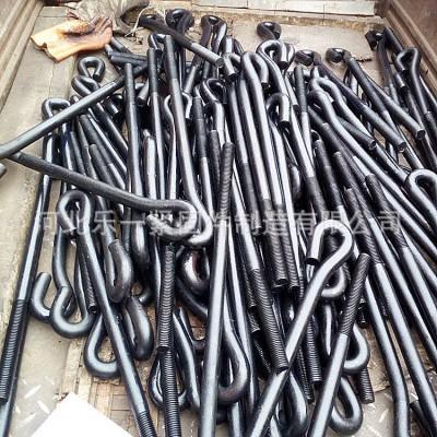 永年厂家直销地 9字地脚螺丝 焊板地脚螺栓 建筑预埋件
