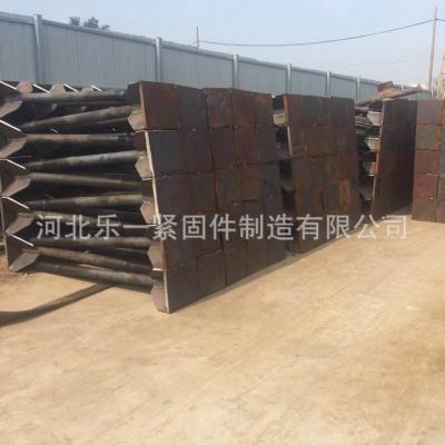 永年厂家焊板地脚螺栓 热镀锌地脚螺栓 预埋螺栓预埋件