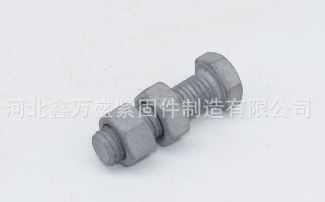 永年厂家供应 电力螺栓 铁塔螺栓 热镀锌螺丝