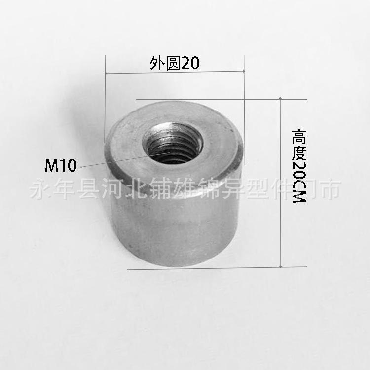 永年厂家M8圆螺母外径20mm高20高度16本色