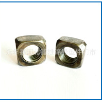 永年厂家方螺母 圆形螺母 非标准件螺丝冷墩加工定制