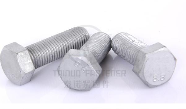 永年厂家8.8级外六角螺丝热镀锌电力螺栓