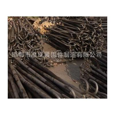永年厂家GB799预埋件猫爪地脚螺栓 钢结构本色锚爪地脚螺丝