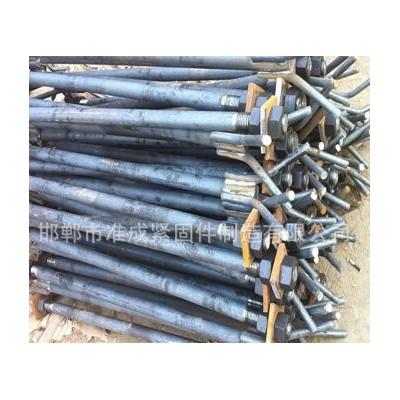 永年厂家钢结构地脚螺栓 本色锚爪型地脚丝gb799建筑地脚