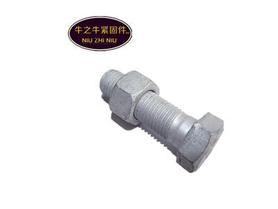永年厂家国标热镀锌螺栓 电力金具 铁塔螺栓 钻孔螺栓