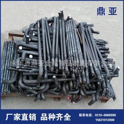 永年厂家 氧化发黑地脚螺栓 优质7哎地脚螺栓