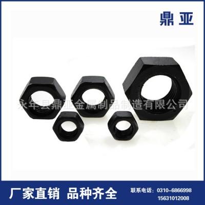 永年厂家 M30高强度螺母 碳钢10.9级六角螺母 欢迎来电