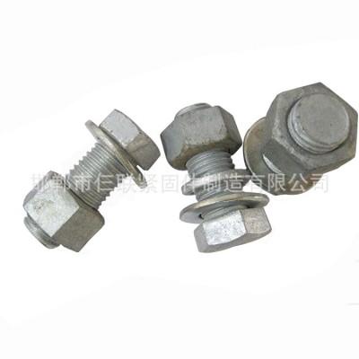 永年厂家热镀锌螺栓 国标4.8级热镀锌六角螺栓