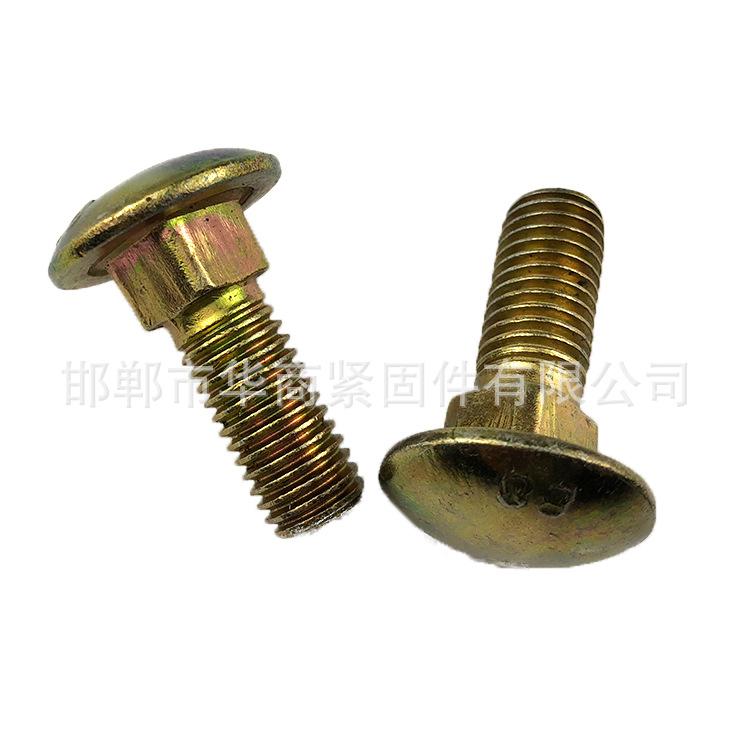 永年厂家加长马车螺栓 高强度马车螺栓 圆头方径螺丝