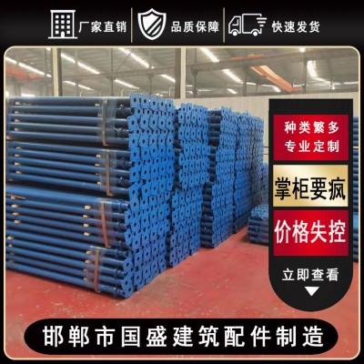 永年厂家供应钢支撑单支顶 斜支撑 销钉销片建筑顶托