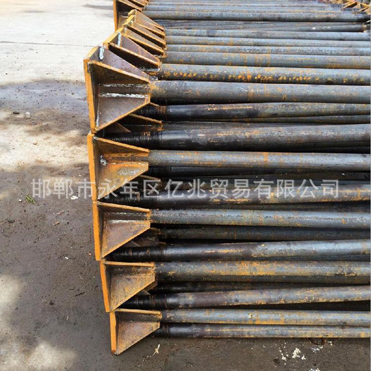 永年厂家GB799铁塔焊板预埋 建筑配件大型螺栓
